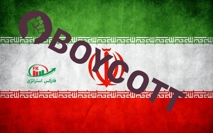 فارکس در ایران